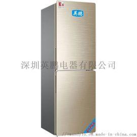 深圳英鹏双门双温防爆冰箱300L  高校实验室危化品专用