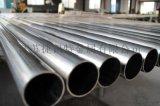 不鏽鋼工業製品加工