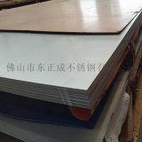 江门不锈钢板材拉丝 304不锈钢免费切板