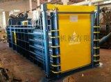 出售工业垃圾打包机 昌晓机械设备 半自动打包机
