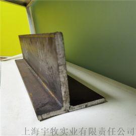 上海宇牧批发加工20*20*3*3热轧t型钢