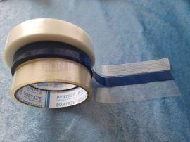 耐油低介损非晶变压器铁芯绝缘强化纤维粘胶带