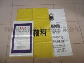 石家庄龙洋M彩印编织袋 珠光膜袋 镀铝膜编织袋生产厂家