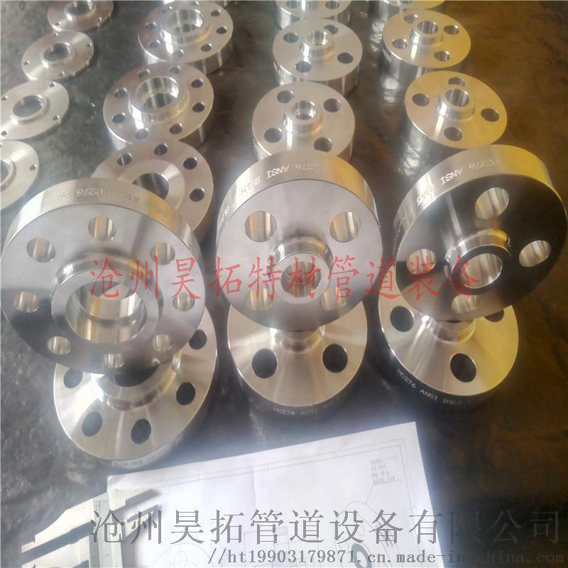滄州昊拓耐腐蝕哈氏合金c276法蘭