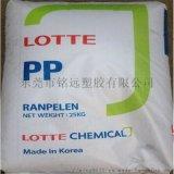 聚丙烯PP B-310 耐高溫 耐磨PP原料