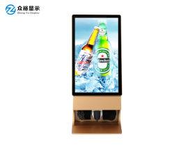 众裕-49寸立式液晶多功能擦鞋广告机