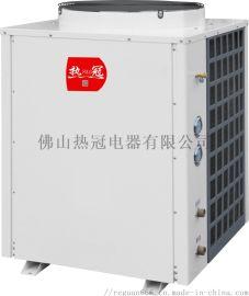 沧州红枣干燥大枣空气能烘干机