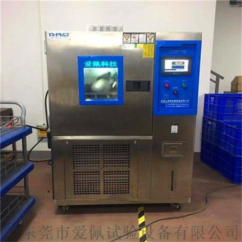 南京燈泡冷熱高低溫試驗衝擊箱