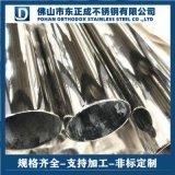 海南304不锈钢管材 不锈钢焊管规格齐全