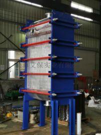 供应  江地区全焊接板式换热器生产厂家