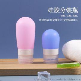 旅行分装瓶套装 硅胶乳液瓶 精油瓶化妆品软管