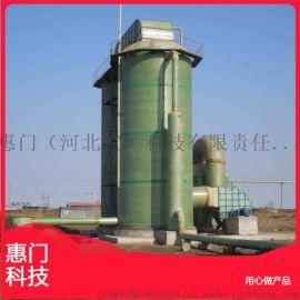 玻璃钢脱硫塔工厂供应 窑炉砖厂烟尘净化塔