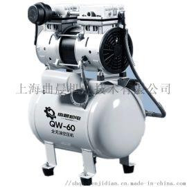 上海空气压缩机QW-60