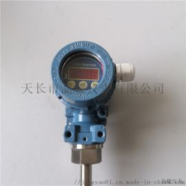 仪表厂家 SBW系列 一体化温度传感器
