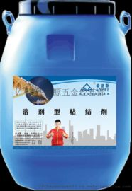 溶剂型橡胶沥青防水涂料供应全国