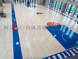 室内篮球馆  实木运动木地板耐磨防潮品质保障