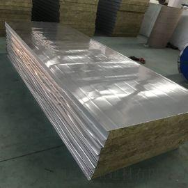 厂家直销不锈钢净化板 不锈钢岩棉夹芯板 墙面板