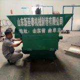 大型玉米芯粉碎 養殖場豬飼料粉碎機