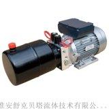 YBZ5-C4.2A19F垃圾壓縮動力單元