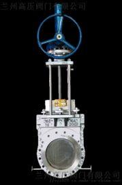 脫硫脫硝刀型閘閥