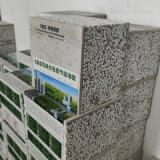 建筑用轻质隔墙条板 轻质复合隔墙板