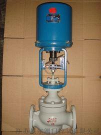 温控型电动调节阀,ZDLP-16C DN32