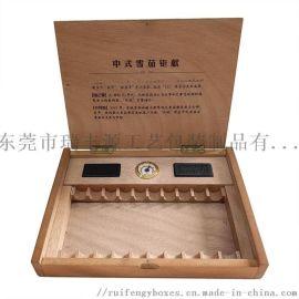进口木材雪茄盒/清漆修色/高端礼品定制雪茄盒