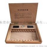 進口木材  盒/清漆修色/  禮品定製  盒