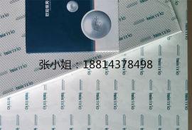 欧陆平面铝合金600*600铝扣板天花