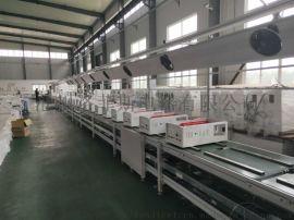 鸡西煤改电智能电锅炉生产厂家