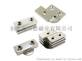 东莞永磁方形、条形钕铁硼强磁铁加工定制厂家