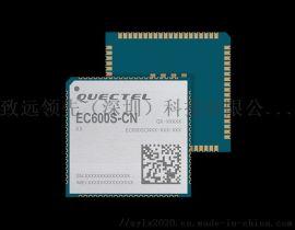 移远EC600S-CN 超小尺寸4G模块