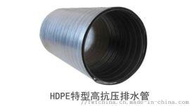 特型高抗冲排水管内衬玻纤网竖钢缠绕增强管