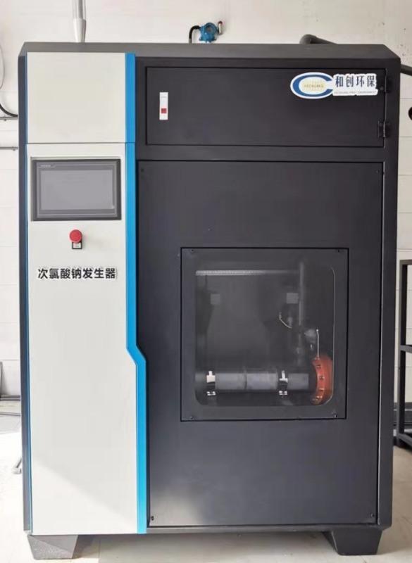 电解盐次氯酸钠发生器-农村饮水消毒自控设备