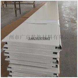 广州厂家供应加油站防风吊顶铝扣板