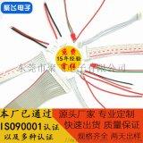 深圳端子连接器线束加工厂家,ul电子线生产厂家