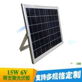 15W6V多晶硅太阳能电池板 带支架光伏发电小组件