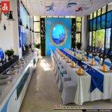 餐廳免費佈局 自助餐檯圖片 自助餐檯設計效果