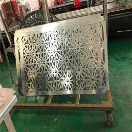 饮食店雕花铝单板 面馆门头雕花铝单板