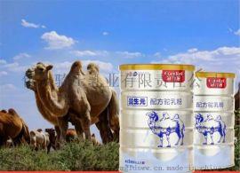 十大骆驼奶粉代加工厂家