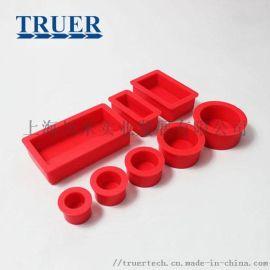 金相  冷镶嵌硅胶模具 重复使用 川禾TRUER