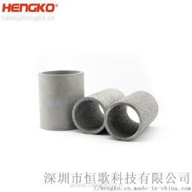 熔融焊接烧结滤管滤芯不锈钢316L烧结过滤器配件