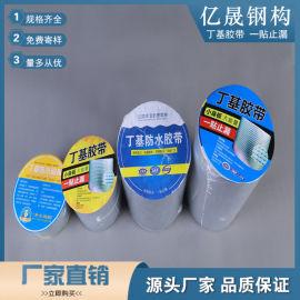 丁基防水密封胶带 铝箔丁基胶带 售后有保障