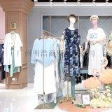 时尚品牌意澳夏装新款上新货源找广州明浩
