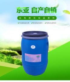 厂家直销美发定型原料树脂水溶性聚合物喷雾发胶浆