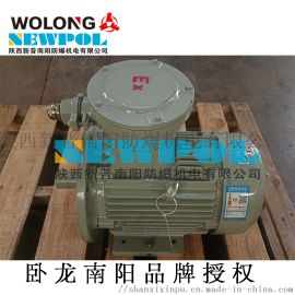 YBX3-355S2-4 200KW南阳防爆电机