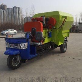 多功能电动三轮喂料车 自走式牛羊  撒料车