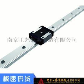 南京工艺直线导轨 高精度低磨损滚动导轨副