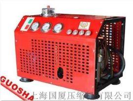 350公斤高压空压机参数
