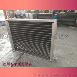 SRZ-15*10空气加热器SRL钢管钢片散热器
